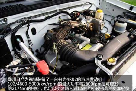 郑州日产汽油版锐骐高清图片