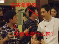 刘大厨揭晓正确答案