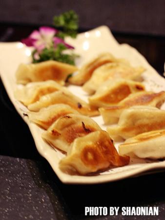 三鲜煎饺图解步骤