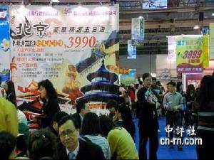 """台湾""""深绿""""地区热力推销大陆旅游线路"""