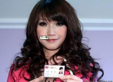 刘熏爱博客中,还放着和前男友杨淳斯的甜蜜合照.