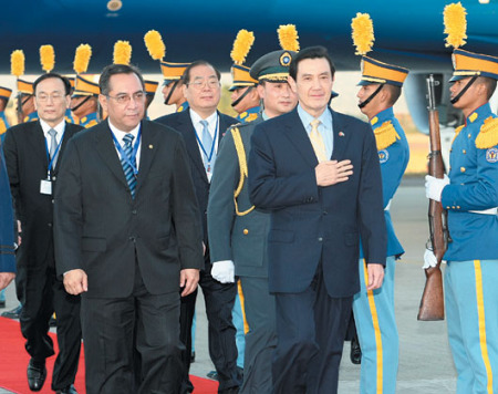 马英九抵达洪都拉斯 参加新总统就职典礼