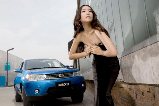 古典美女车模双人秀