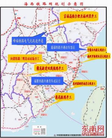 三线开通六线一站开工项目在海西铁路网中的位置示意图
