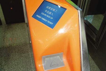 乘动车要注意事项 福州站或火车南站要分清