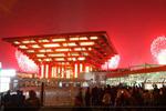 世博策划一:2010上海世博会前瞻
