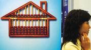房贷新政频出利息负担或加重