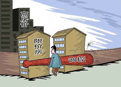 为何低价房会层出不穷?