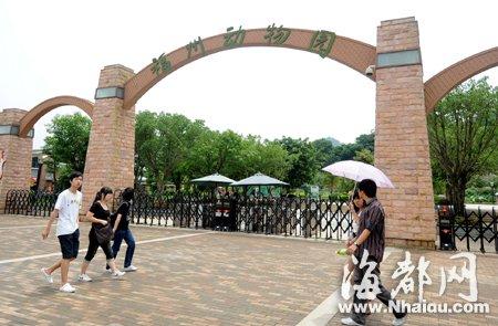 南京红山动物园陈蓉