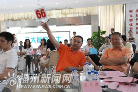 """三坊七巷五""""迷你""""地拍出 最高25138元/�O(图)"""