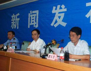 紫金矿业三责任人被刑拘来源:宁夏卫视时间:2010-07-16