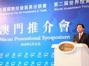 厦市长刘赐贵发表讲话