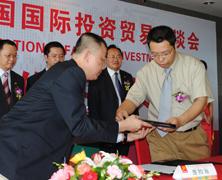 组委会与新浪网签约