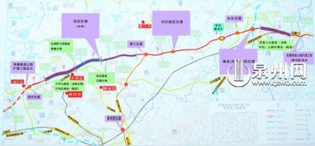 据了解,泉州晋江机场连接线将与其连接互通,连接线南起苏厝路口,上跨