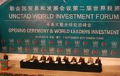 世界投资论坛在厦开幕