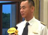 专访正阳集团董事长邹建明