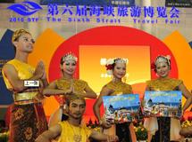 旅博会之马来西亚