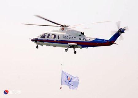 中国海上救援直升机