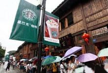 福州咖啡行业新一轮洗牌