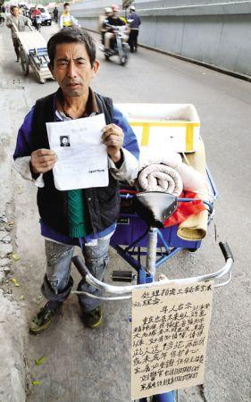 六旬老父蜗居三轮车 每天骑200公里榕城寻子