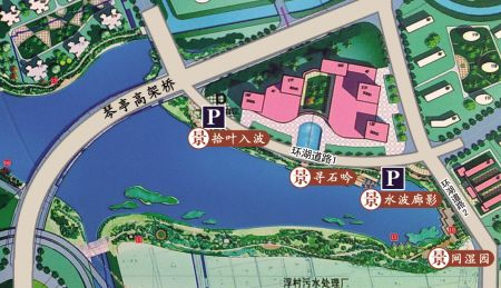 琴亭湖规划图