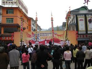茶博会海峡两岸艺术展