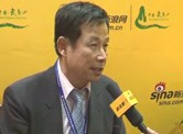 台湾商业同业公会联合会理事长