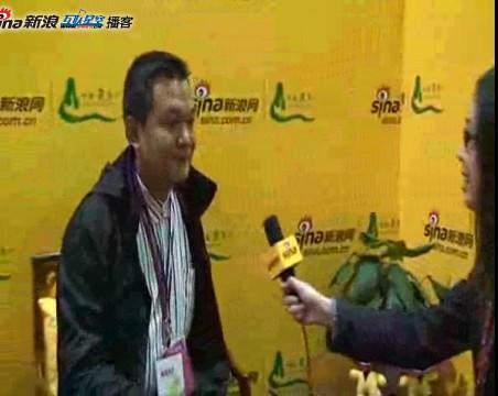 台湾毅阳农业接受新浪专访