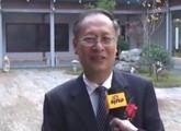 南平市副市长接受新浪专访
