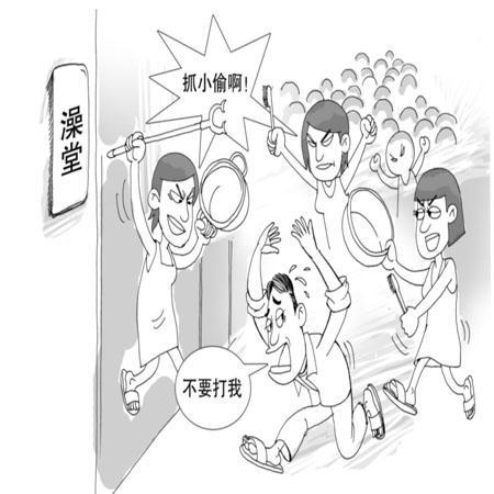 六人寝室手绘漫画图片