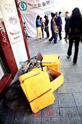 饶阿婆的自行车躺路边,装糕点的箱子也破了