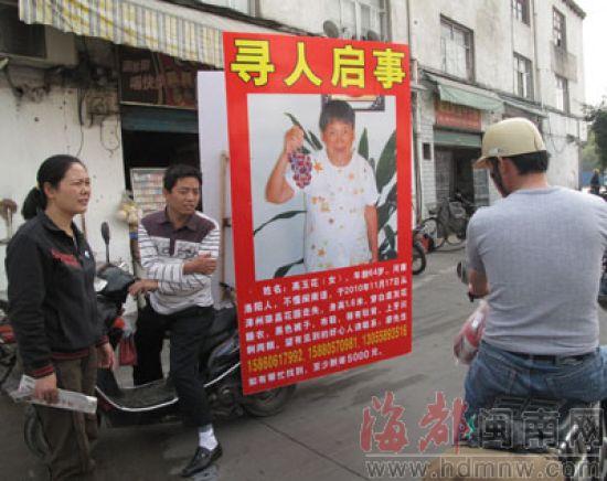 昨日,廖腊梅和二弟廖晨阳在龙文朝阳镇寻找