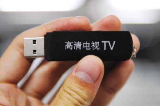 """网络TV棒现福州 工商部门称属""""三无""""产品"""