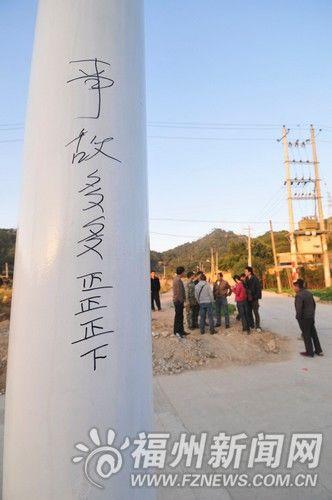 林老汉记在灯杆上的记号