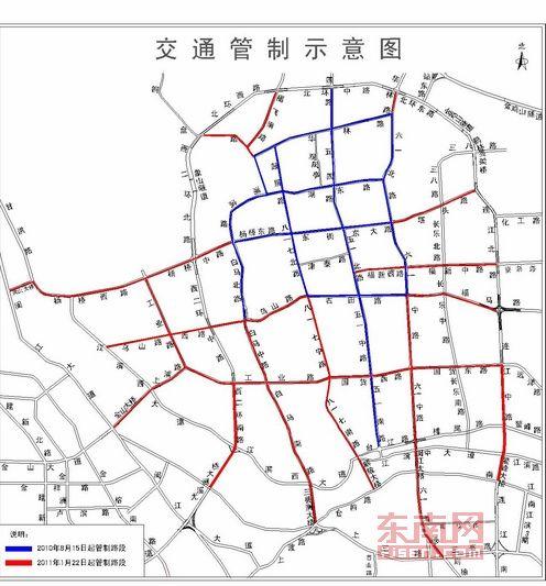 延伸限制通行的路段和大桥