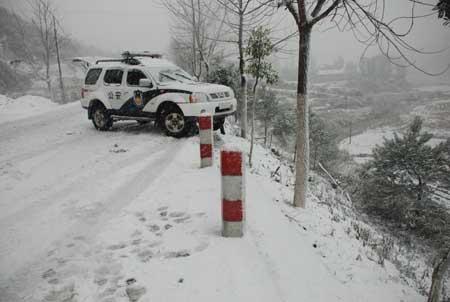 福州飞往上海,北京的多个航班及飞往南京的航班也出现了延误.