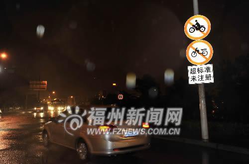 福州7座跨江大桥限行 达标电动车能满足跨区往返(图)