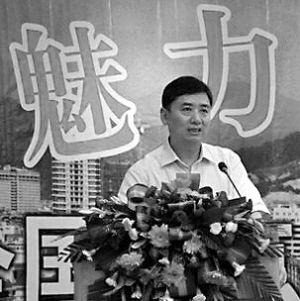 福建精英共评经济风云人物 16人权威评审团亮相(图)
