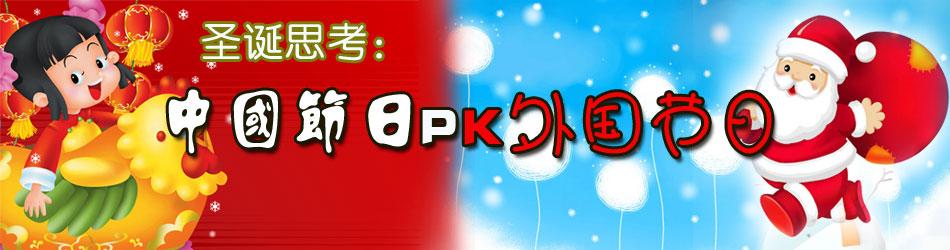 pk图片素材火