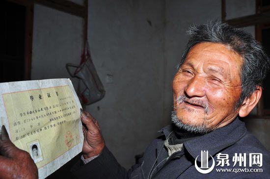 """翻箱倒柜找出自己的大学毕业证书,那个""""很大的梦想""""仍让老人充满着憧憬和喜悦。"""