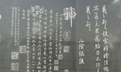 福州率先试行两岸语言文字交流
