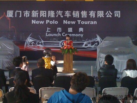 上海大众2011款新polo和新途安厦门新阳隆上市   2011年01高清图片