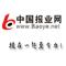 中国报业网