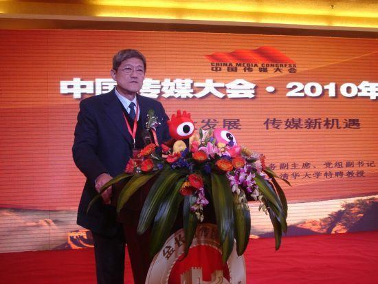 吉林省政协常务副主席、党组副书记 林炎志