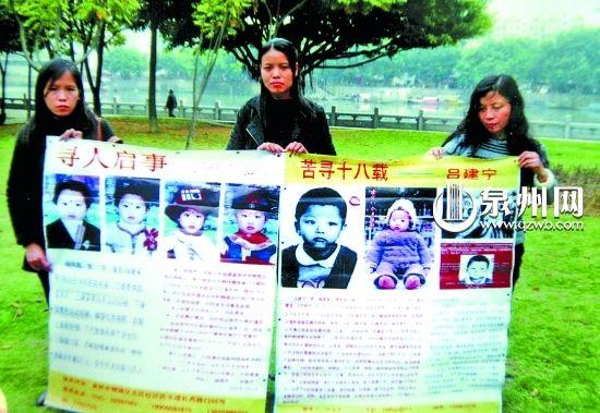 这张是洪佩评(左)在福州寻找儿子时拍的照片。图中的另两位妈妈已经找到了孩子。(洪佩评供图)