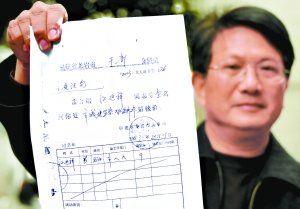 福建龙岩要求9年未上班照领工资者15日内回单位(图)
