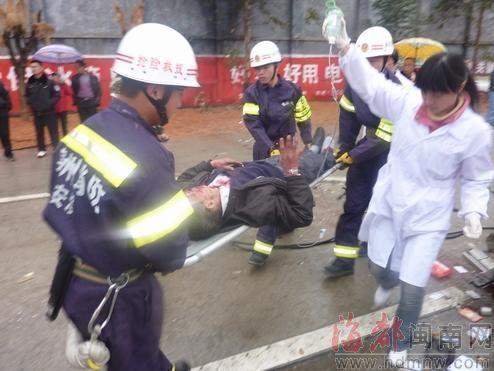 伤员紧急送往医院