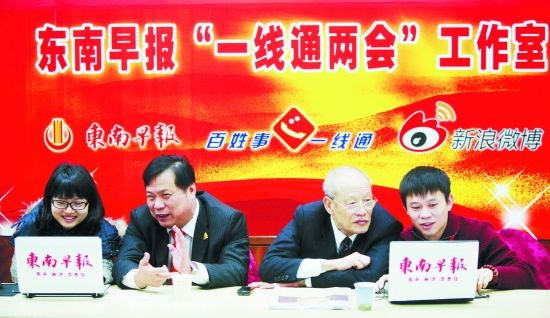 """许景南(左)、郑六和(右)到早报""""一线通两会""""工作室参加微访谈"""