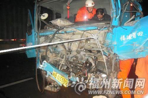 福清镜洋镇三辆货车连环相撞 两名司机获救(图)