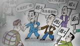 关注2011闽企用工荒